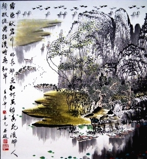 Contemporary Artwork by Yang Xiyuan - Sang Hongyang Of Han Dynasty