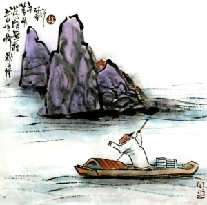 Contemporary Artwork by Lin Xinghu - Diligence is the Path to the Mountain of Knowledge; Hard-working is the Boat to the Endless Sea of Learning