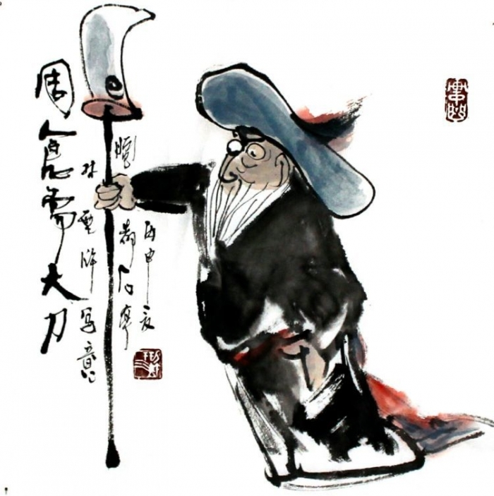 Lin Xinghu's Contemporary Chinese Painting - Zhou Cang Playing Broadsword