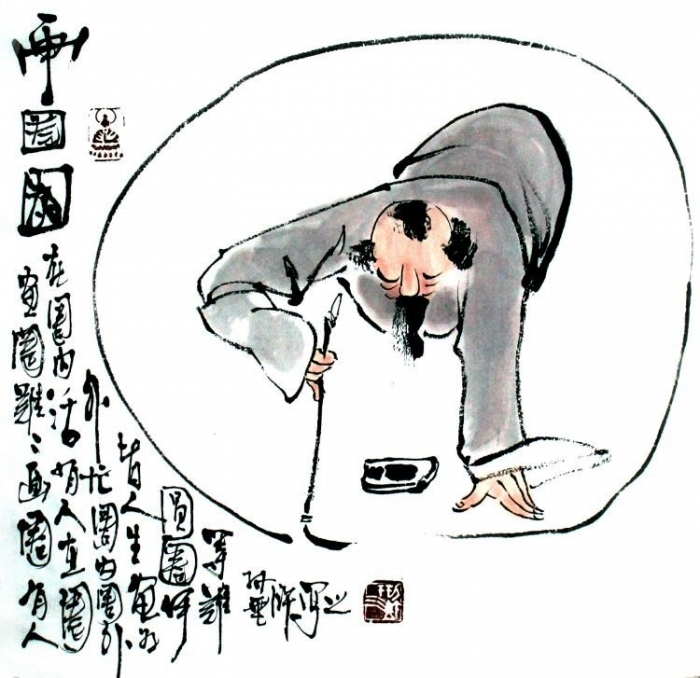 Lin Xinghu's Contemporary Chinese Painting - How Difficult to Draw a Circle