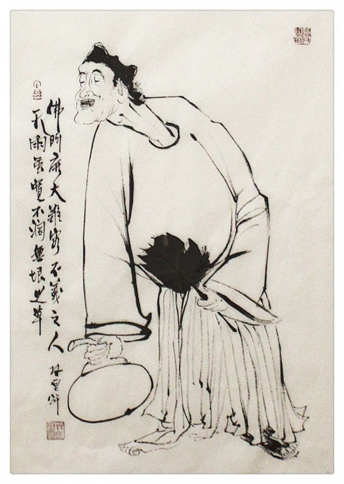Lin Xinghu's Contemporary Chinese Painting - Jigong, A Living Buddhas