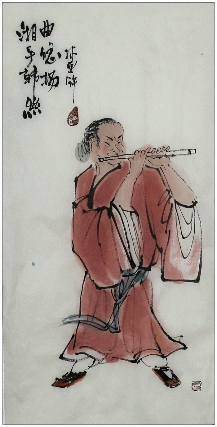 Lin Xinghu's Contemporary Chinese Painting - Han Xiangzi's Melodious Tunes