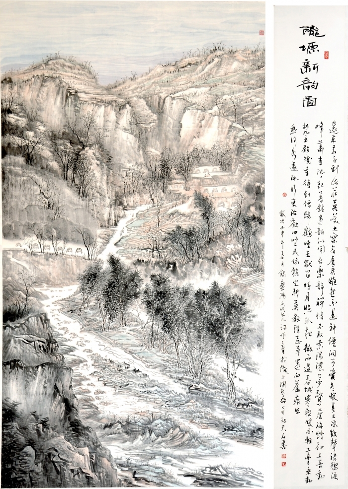Liu Yuzhu's Contemporary Chinese Painting - New Look in Gansu Highland