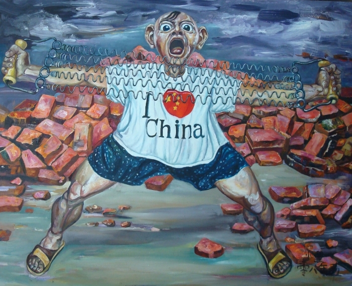 Cai Renchuang's Contemporary Oil Painting - Explosive Power