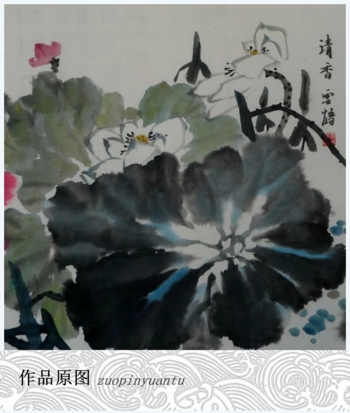 Zhang Heding's Contemporary Chinese Painting - Faint Scent