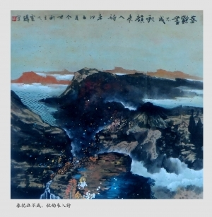 Contemporary Artwork by Zhang Heding - Mountains in Autumn
