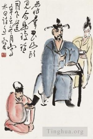 Li bai s drunken calligraphy 1971 - Contemporary Chinese Painting Art