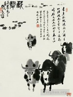 Team of cattle - Contemporary Chinese Painting Art