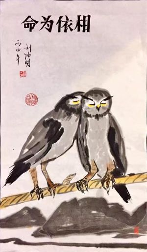 Stick Together and Help Each Other in Difficulties Owl - Contemporary Chinese Painting Art
