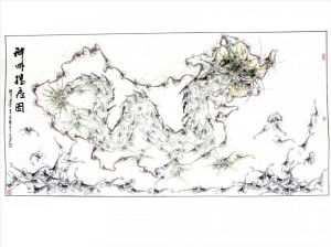 Dragon - Contemporary Chinese Painting Art